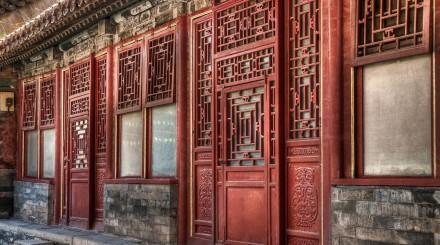 Visite de Pékin