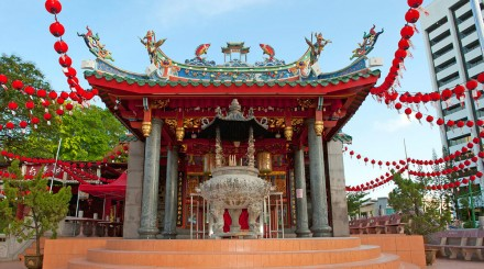 Visite de Kuching